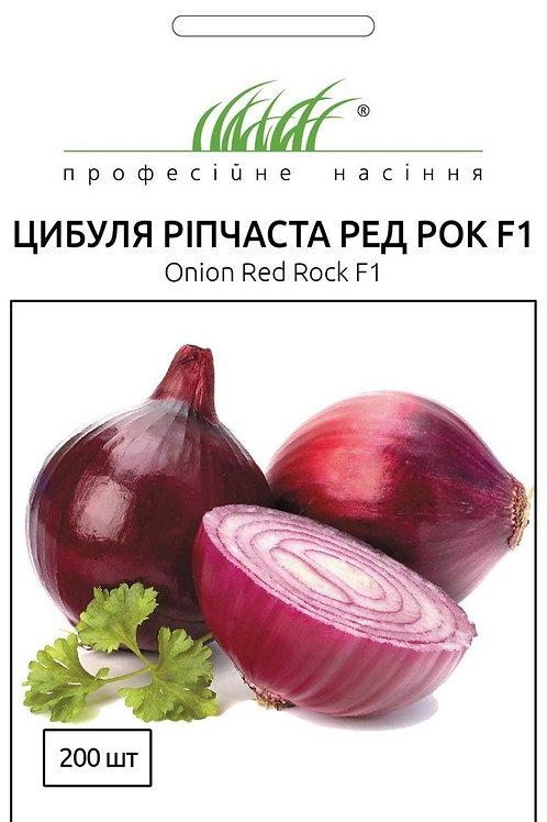 Лук репчатый Ред Рок F1 /200шт/ Професійне насіння.