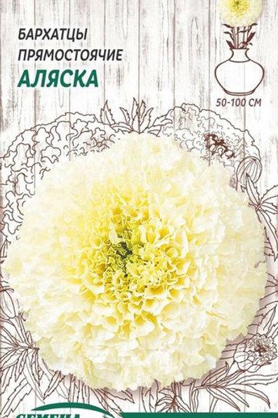Бархатцы прямостоячие Аляска /0,5г/ Семена Украины. .