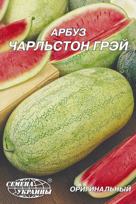 Арбуз Чарльстон Грэй /10г/ Семена Украины