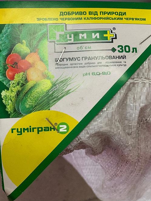 Гранулированный вермикомпост Гумигран-2 /30л/