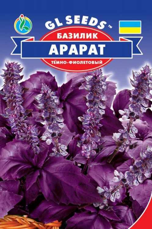 Базилик Арарат фиолетовый /1г/ GL Seeds