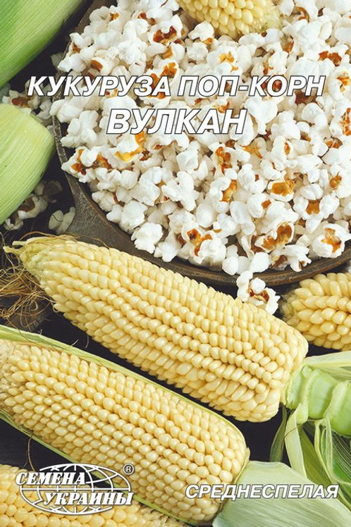 Кукуруза поп-корн Вулкан /20г/ Семена Украины.