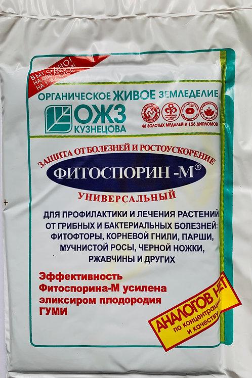 Фитоспорин- М паста /200г/