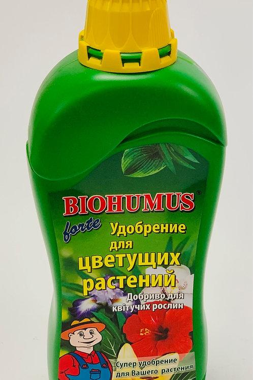 Биогумус Супер Форте для цветущих растений /750мл/