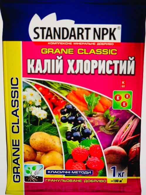 STANDART NPKКалий хлористый /1кг/