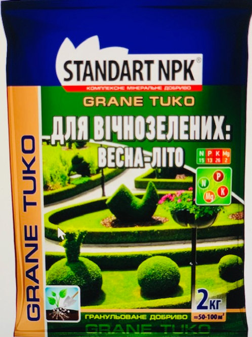 Standart NPK для Вечнозеленых весна-лето /2кг/