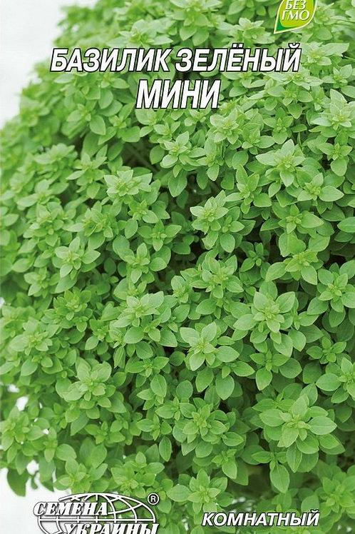Базилик Зеленый Мини, Семена Украины.