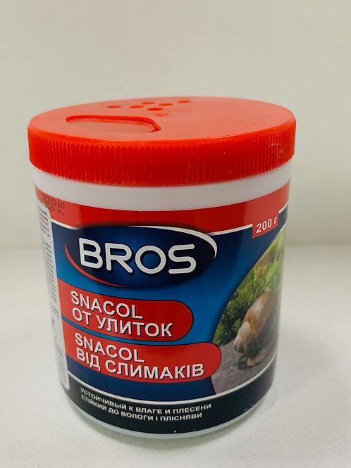 BROS  от Слизней и Улиток /200г/