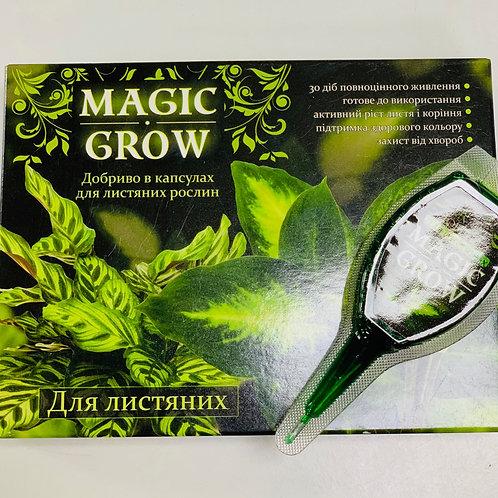 Magic Grow в капсулах для Декоративно лиственных