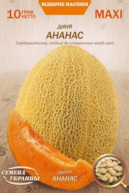 Дыня Ананас /10г/  Семена Украины