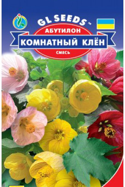 Абутилон комнатный клен /0,1г/ GL Seeds