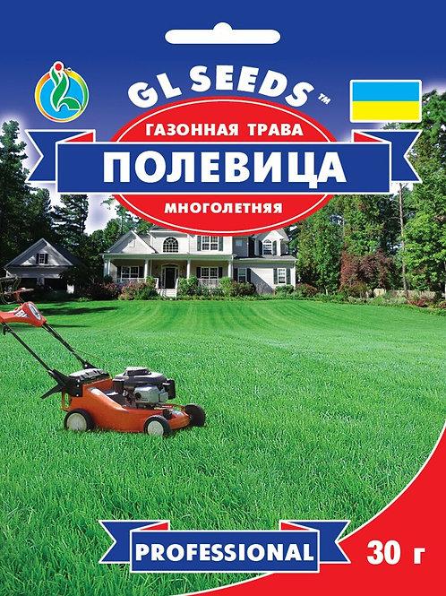 Газонная трава Полевица побегоносная /30г/GL Seeds