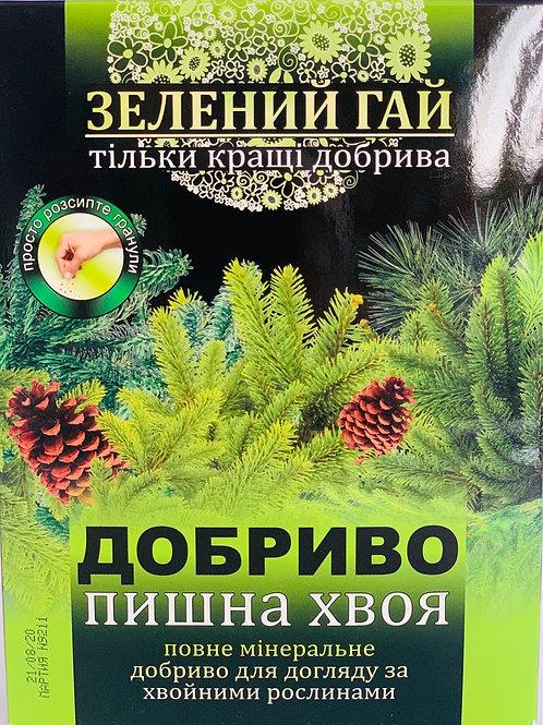 """""""Зеленый гай"""" Пышная Хвоя /500г/"""
