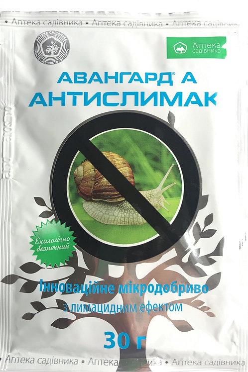 Антислымак  /30 г/