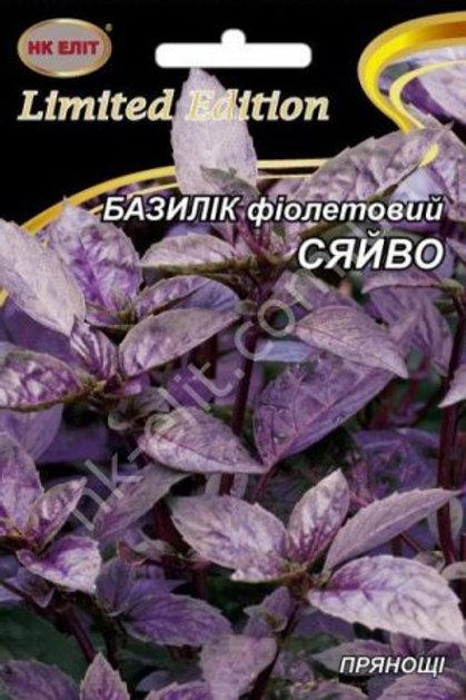 Базилик фиолетовый Сияние /3г/ НК-Элит.
