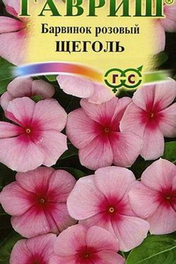 Барвинок Щеголь смесь /0,05г/ Гавриш.