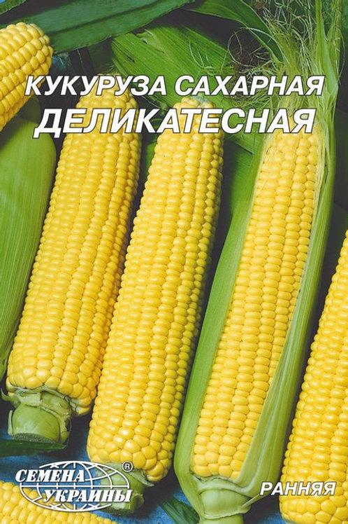 Кукуруза сахарная Деликатесная /20г/Семена Украины .