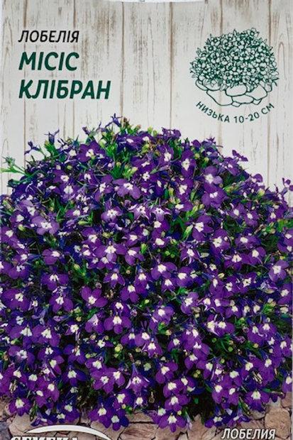 Лобелия Миссис Клибран /0,05г/ Семена Украины.