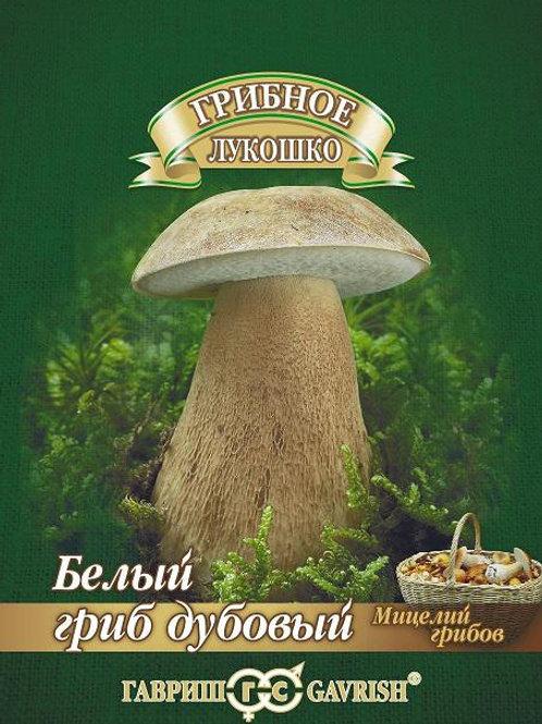 Мицелий Белый гриб Дубовый на субстрате, /60 мл/ Гавриш