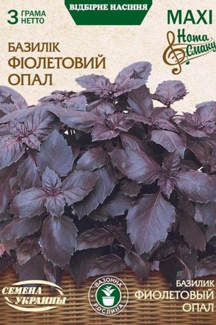 Базилик Фиолетовый Опал /3г/ Семена Украины