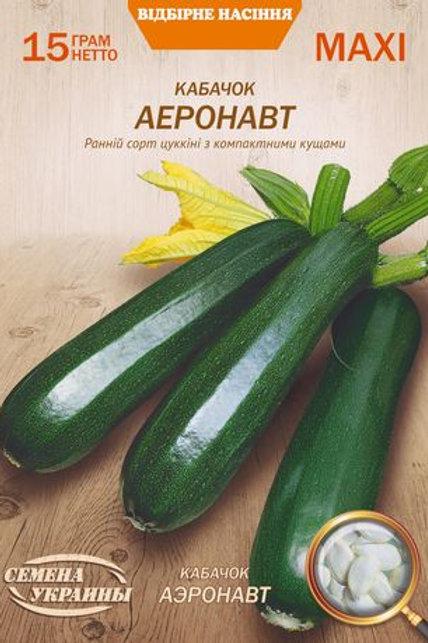 Кабачок Аэронавт /15г/ Семена Украины.