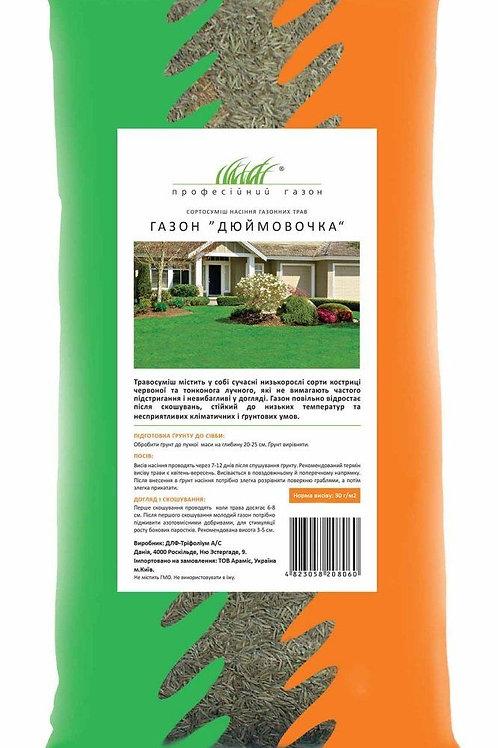 Газон Дюймовочка DLF Trifolium (Дания) 1кг