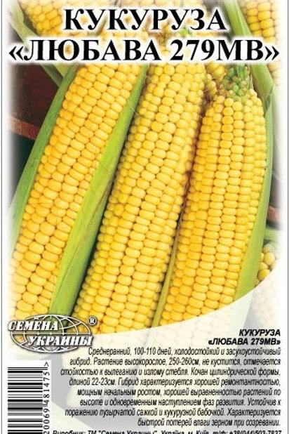 Кукуруза кормовая Любава F1 /500 г/ Семена Украины