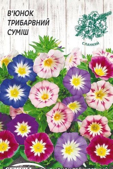 Вьюнок Трехцветный смесь /1г/ Семена Украины.