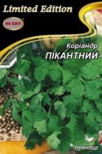 Кориандр Пикантный /20г/ НК Элит.