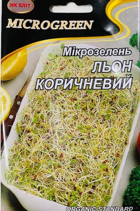 Микрозелень Лен коричневый органический /50г/ НК Элит.