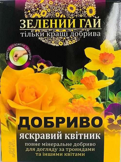 """""""Зеленый гай"""" Яркая клумба /500г/"""