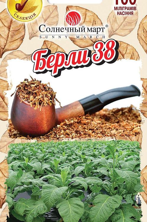 Табак курительный Берли 38 /0,1г/ Солнечный март