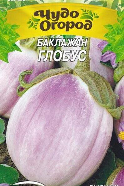 Баклажан Глобус /0,25г/ Семена Украины.