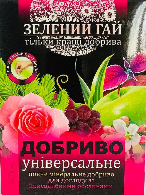 """""""Зеленый гай"""" Универсальное  /500г/"""