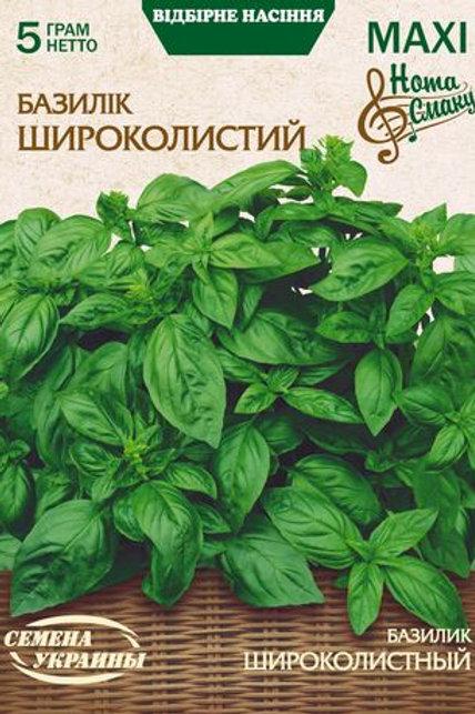 Базилик Широколистный зеленый /5г/ Семена Украины