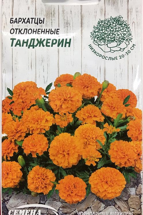 Бархатцы отклоненные Танжерин /0,5г/ Семена Украины.