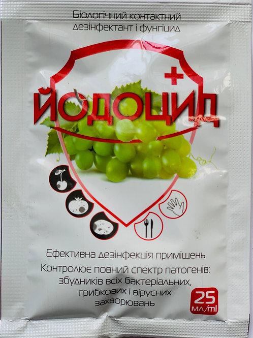 Йодоцид /25мл/