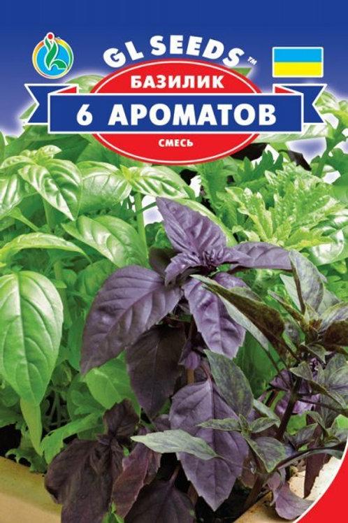 Базилик Шесть ароматов смесь /1г/ GL Seeds