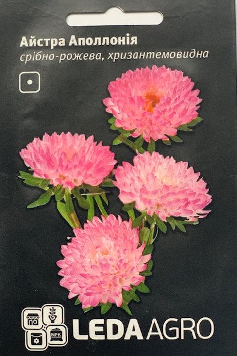 Астра хризантемовидная Аполлония серебристо-розовая/0,2г/ Леда-Агро.