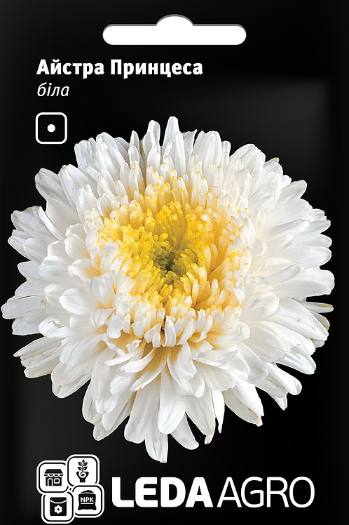 Астра принцесса Белая /0,2г/ Леда Агро