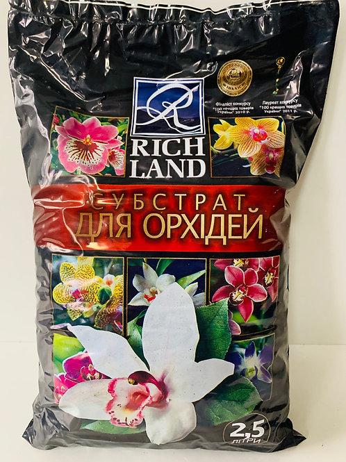 """""""RICH LAND""""для Орхидей /2,5л/"""