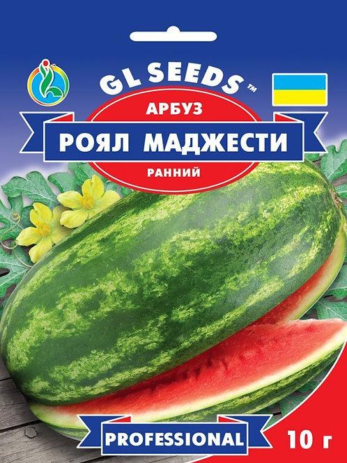 Арбуз Роял Маджести /10г/