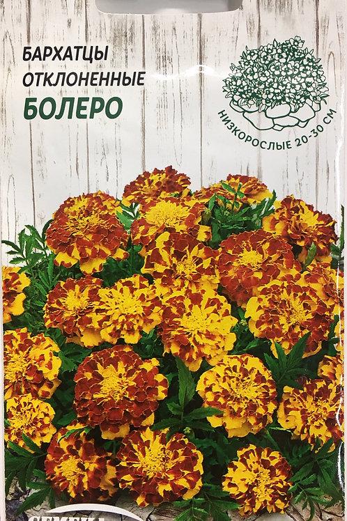 Бархатцы отклоненные Болеро /0,5г/ Семена Украины.