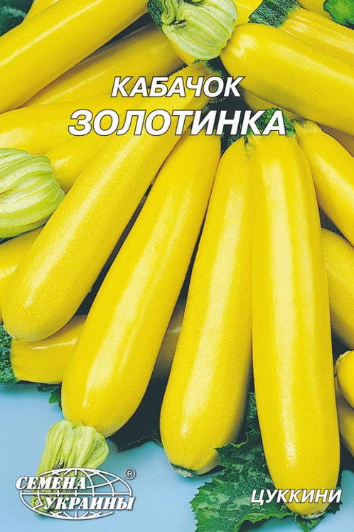 Кабачок Золотинка /20г/ Семена Украины.