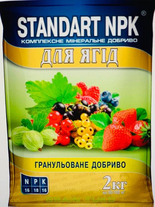STANDART NPK Для Ягод /2кг/