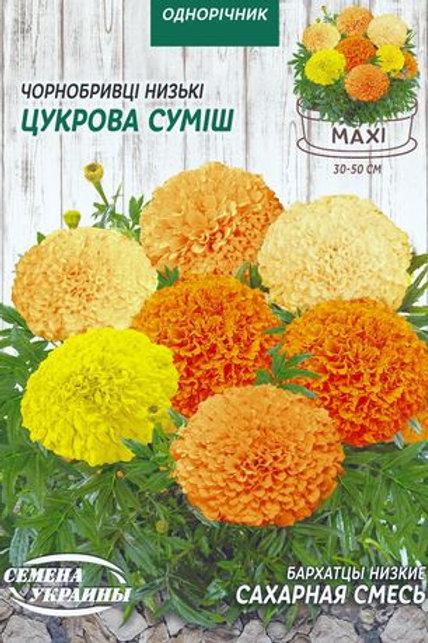 Бархатцы низкорослые Сахарная смесь /3г/ Семена Украины.