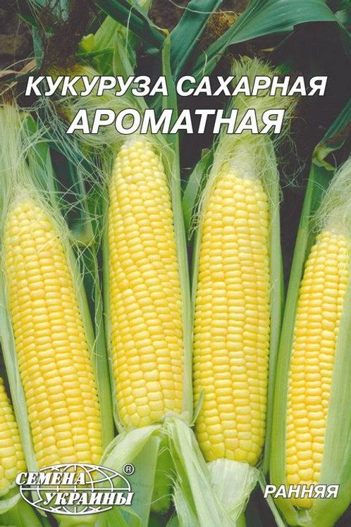 Кукуруза сахарная Ароматная /20г/  Семена Украины.