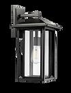 Exterior Lighting - Outdoor Lighting - Home Renovaton - Outside Lights - Trapezoid Lights - Lighting Options