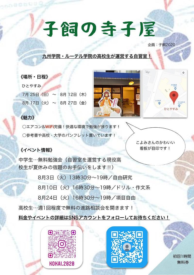 S__57614344.jpg