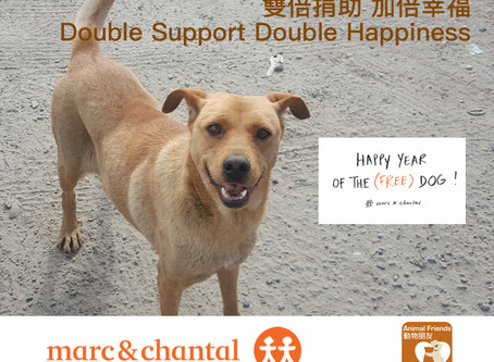 "Marc & Chantal's campaign ""Happy Year of the (Free) Dog"""